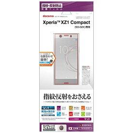 ラスタバナナ RastaBanana Xperia XZ1 Compact用 保護フィルム 反射防止 T878XZ1C