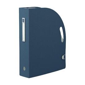 リヒトラブ LIHIT LAB. [ボックスファイル]noie-style ドキュメントボックス(A4タテ)F-7690-11 ネイビー