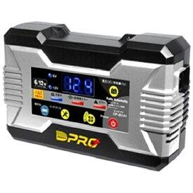 錦之堂 KINSHIDO パルス&マイコン制御 全自動バッテリーチャージャー 6V/12V車用 009069 OP-BC01