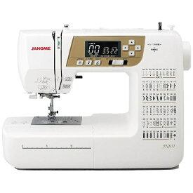 ジャノメ JANOME JN831 ミシン [コンピュータミシン][JN831]