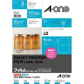 エーワン A-one ラベルシール[インクジェット]超耐水タイプ光沢フィルム・透明(やや乳白色)(A4判:1面ノーカット・3シート:3片) 30601[30601]