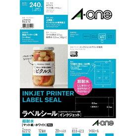 エーワン A-one ラベルシール インクジェット 超耐水タイプ ホワイト 62212 [A4 /20シート /12面 /マット]【rb_mmmi】