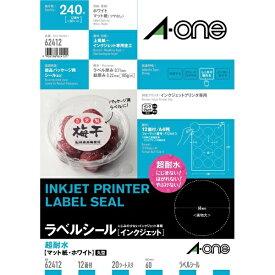 エーワン A-one ラベルシール インクジェット 超耐水タイプ ホワイト 62412 [A4 /20シート /12面 /マット]【rb_mmmi】