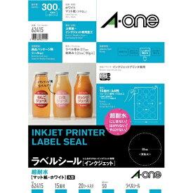 エーワン A-one ラベルシール インクジェット 超耐水タイプ ホワイト 62415 [A4 /20シート /15面 /マット]【rb_mmmi】