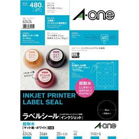 エーワン A-one ラベルシール インクジェット 超耐水タイプ ホワイト 62424 [A4 /20シート /24面 /マット]【rb_mmmi】