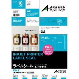 エーワン A-one ラベルシール インクジェット 超耐水タイプ ホワイト 64201 [A4 /10シート /1面 /光沢]【aone-home】