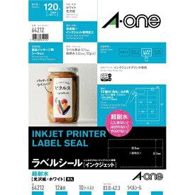 エーワン A-one ラベルシール インクジェット 超耐水タイプ ホワイト 64212 [A4 /10シート /12面 /光沢]【aone-home】