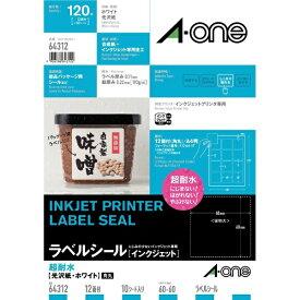 エーワン A-one ラベルシール インクジェット 超耐水タイプ光沢紙 ホワイト 64312 [A4 /10シート /12面 /光沢]【rb_mmmi】