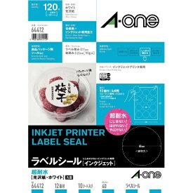 エーワン A-one ラベルシール インクジェット 超耐水タイプ ホワイト 64412 [A4 /10シート /12面 /光沢]【rb_mmmi】