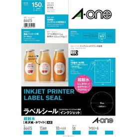 エーワン A-one ラベルシール インクジェット 超耐水タイプ ホワイト 64415 [A4 /10シート /15面 /光沢]【aoneC2009】