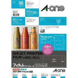 エーワン A-one 宛名・表示ラベルシール インクジェット 超耐水タイプ 透明 やや乳白色 30612 [A4 /3シート /12面 /光沢]【aone-home】