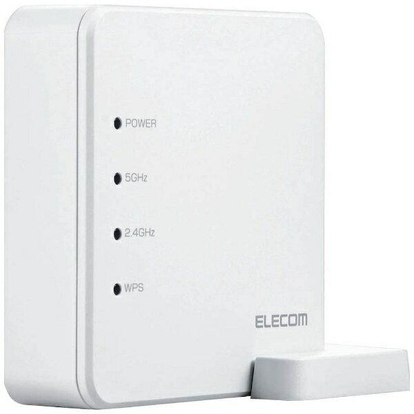 エレコム 無線LANルーター(Wi-Fiルーター)11ac.n.a.g.b/867+300Mbps/有線100Mbps WRC-1167FS-W ホワイト [800Mbps〜 /ac/n/a/g/b]