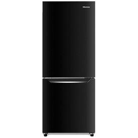 ハイセンス Hisense 冷蔵庫 小型 一人暮らしHR-D15CB 冷蔵庫 パールブラック [2ドア /右開きタイプ /150L][冷蔵庫 小型 一人暮らし 新生活 新品 HRD15CB]