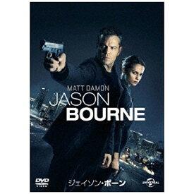 NBCユニバーサル NBC Universal Entertainment ジェイソン・ボーン【DVD】