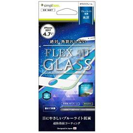 トリニティ Trinity iPhone 8 FLEX 3D ブルーライト低減 複合フレームガラス ホワイト TRIP174G3BCCCWT