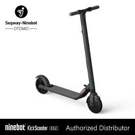 NINEBOT ナインボット パーソナルモビリティ 電動キックスクーター ninebot KickScooter(ナインボット キックスクーター/グレー)【組立商品につき返品不可】 【代金引換配送不可】