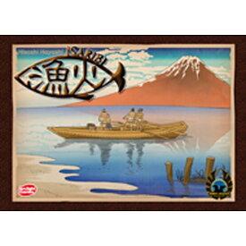 アークライト ARCLIGHT 漁火 二カ国語版