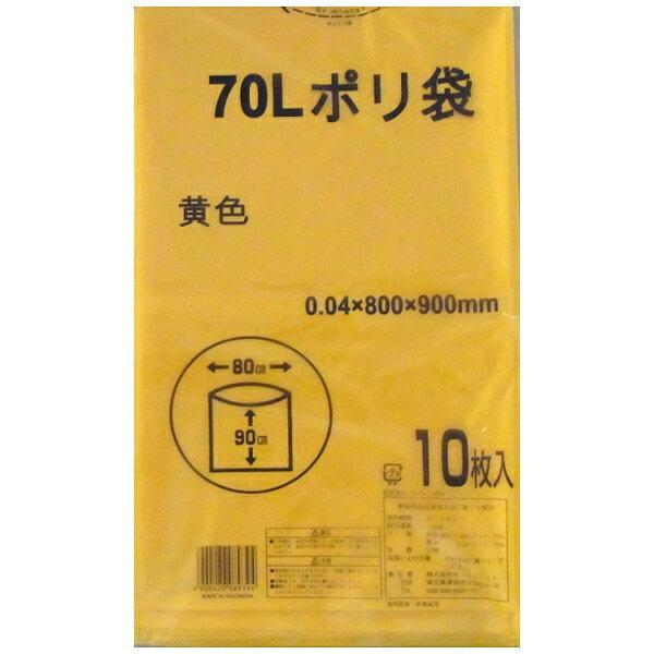 サンスクリット SANSKRIT 黄色ポリ袋 70L 10P
