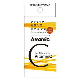 アラミック Arromic シャワーヘッド詰替え用ビタミンC SSCV-A1A[SSCVA1A]