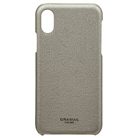 坂本ラヂヲ iPhone X用 レザーケースEURO Passione Shell Leather Case シルバー CBC60317SLV