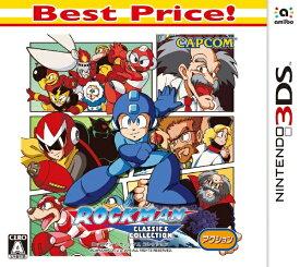 カプコン CAPCOM ロックマン クラシックス コレクション Best Price!【3DSゲームソフト】