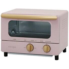 アイリスオーヤマ IRIS OHYAMA EOT-R1001 オーブントースター ricopa(リコパ) アッシュピンク[EOTR1001PA]