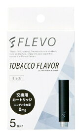 DMM.COM FLEVO たばこフレーバー フレーバーカートリッジ [ブラック] 5個入