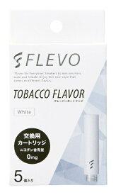 DMM.COM FLEVO たばこフレーバー フレーバーカートリッジ [ホワイト] 5個入