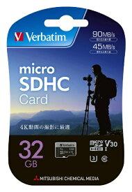 Verbatim バーベイタム microSDHCカード Verbatim(バーベイタム) MHCN32GHJZV3 [32GB /Class10][MHCN32GHJZV3]