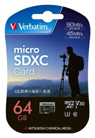 Verbatim バーベイタム microSDXCカード Verbatim(バーベイタム) MXCN64GHJZV3 [64GB /Class10][MXCN64GHJZV3]