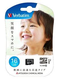 Verbatim バーベイタム microSDHCカード Verbatim(バーベイタム) MHCN16GJVZ5 [16GB /Class10][MHCN16GJVZ5]