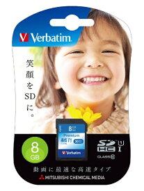 三菱ケミカルメディア MITSUBISHI CHEMICAL MEDIA SDHCカード Verbatim(バーベイタム) SDHC8GJVB5 [8GB /Class10][SDHC8GJVB5]