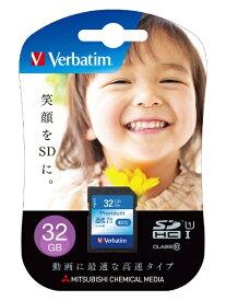 三菱ケミカルメディア MITSUBISHI CHEMICAL MEDIA SDHCカード Verbatim(バーベイタム) SDHC32GJVB5 [32GB /Class10][SDHC32GJVB5]
