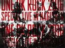 【2018年01月17日発売】 【送料無料】 アミューズソフトエンタテインメント ONE OK ROCK/ONE OK ROCK 2016 SPECIAL LI...