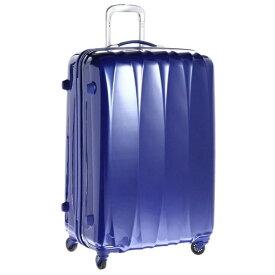アメリカンツーリスター American Tourister TSAロック搭載スーツケース Arona Lite(87L) 70R01006 ブルー 【メーカー直送・代金引換不可・時間指定・返品不可】