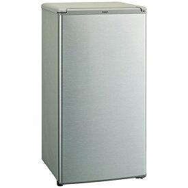 AQUA アクア AQR-8G(S) 冷蔵庫 ブラッシュシルバー [1ドア /右開きタイプ /75L][冷蔵庫 小型 一人暮らし 新生活 AQR8G_S]