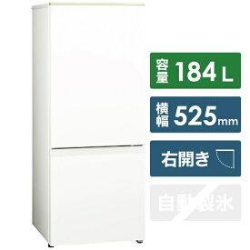 AQUA アクア AQR-BK18G(W) 冷蔵庫 ホワイト [2ドア /右開きタイプ /184L]【ビックカメラグループオリジナル】