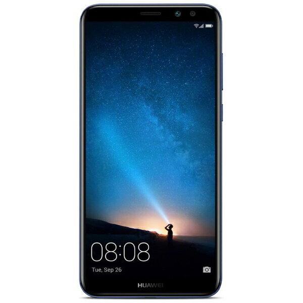 HUAWEI ファーウェイ Mate 10 lite Aurora Blueドコモ/Ymobile SIM対応 SIMフリースマートフォン[MATE10LITEAURORA]