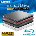 ロジテック Logitec USB3.1接続 ポータブルブルーレイドライブ BDXL対応/UHDBD対応 再生&編集ソフト付 スリム レッ…