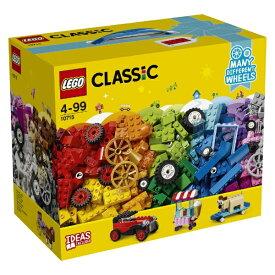レゴジャパン LEGO 10715 クラシック アイデアパーツ タイヤセット[レゴブロック]