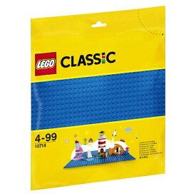 レゴジャパン LEGO 10714 クラシック 基礎板 ブルー