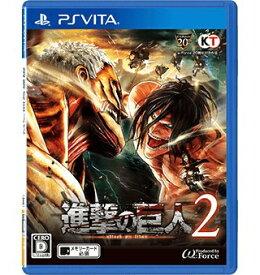 コーエーテクモゲームス KOEI 進撃の巨人2 通常版【PS Vita】