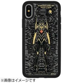 電子技販 iPhone X用 エヴァンゲリオン FLASH EVA01 基板アートケース 黒 PX120B[PX120B]