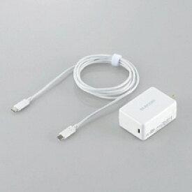 エレコム ELECOM [Type-C]AC - Type-C充電器 USB PD対応 3A +Type-C⇔Type-Cケーブル 2m (1ポート・ホワイト) ACDC-CPS200WH
