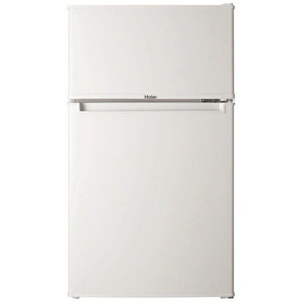 【標準設置費込み】 ハイアール Haier 2ドア冷蔵庫 「Haier Joy Series」(85L) JR-N85B ホワイト[JRN85B] [一人暮らし 単身 単身赴任 新生活 家電]