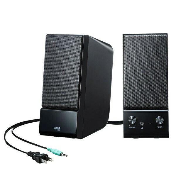 サンワサプライ SANWA SUPPLY PCスピーカー[φ3.5mm ミニプラグ]AC電源タイプ(ブラック) MM-SPL14BK