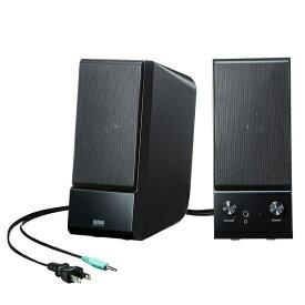 サンワサプライ SANWA SUPPLY MM-SPL14BK PCスピーカー ブラック [USB電源 /2.0ch]
