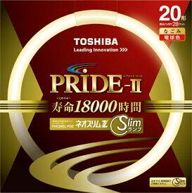 東芝 TOSHIBA FHC20EL-PDZ 丸形スリム蛍光灯(FHC) ネオスリムZ PRIDE-II(プライド・ツー) [電球色][FHC20ELPDZ]