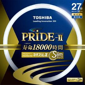 東芝 TOSHIBA FHC27ED-PDZ 丸形スリム蛍光灯(FHC) ネオスリムZ PRIDE-II(プライド・ツー) [昼光色][FHC27EDPDZ]