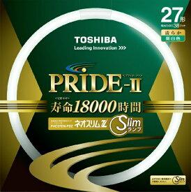 東芝 TOSHIBA FHC27EN-PDZ 丸形スリム蛍光灯(FHC) ネオスリムZ PRIDE-II(プライド・ツー) [昼白色][FHC27ENPDZ]